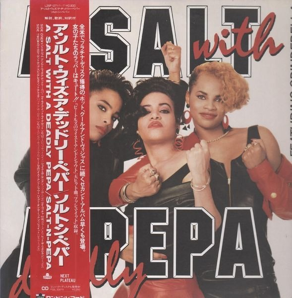 #<Artist:0x00007fd8e07f7450> - A Salt with a Deadly Pepa