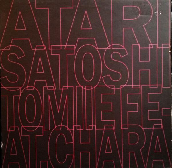 SATOSHI TOMIIE FEAT. CHARA - Atari - 12 inch x 1
