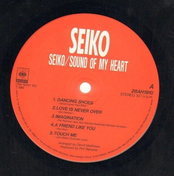 Seiko Matsuda Sound Of My Heart (+INSERT)