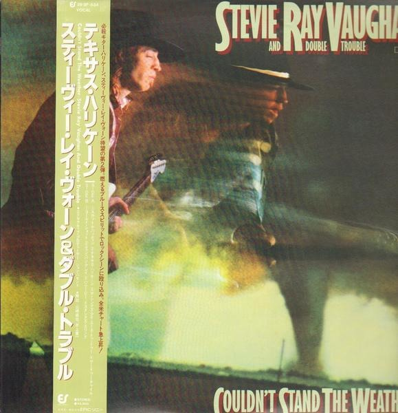 STEVIE RAY VAUGHAN & DOUBLE TROUBLE - Couldn't Stand The Weather (PROMO STAMP + OBI & INSERT) - 33T