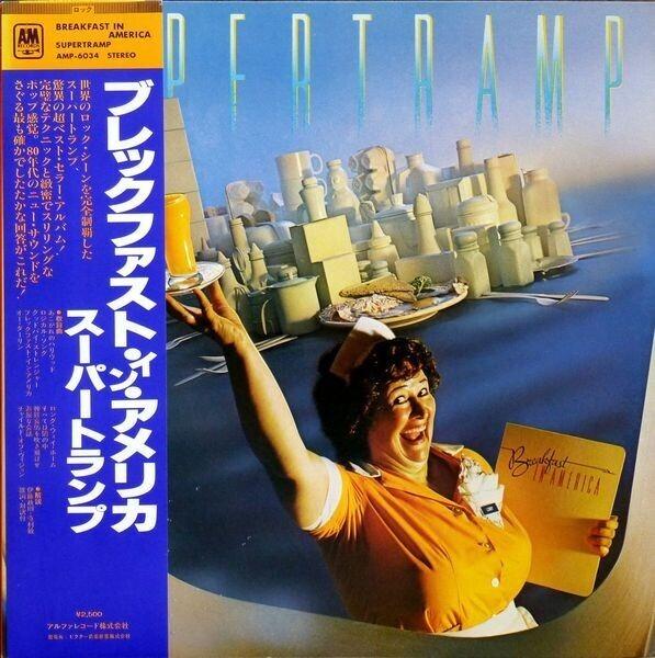 SUPERTRAMP - Breakfast In America (OBI) - LP