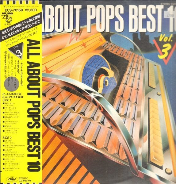 The Beatles, The Beach Boys, Donna Lynn All About Pops Best 10 Vol. 3 (JAPAN AUREX 1984)