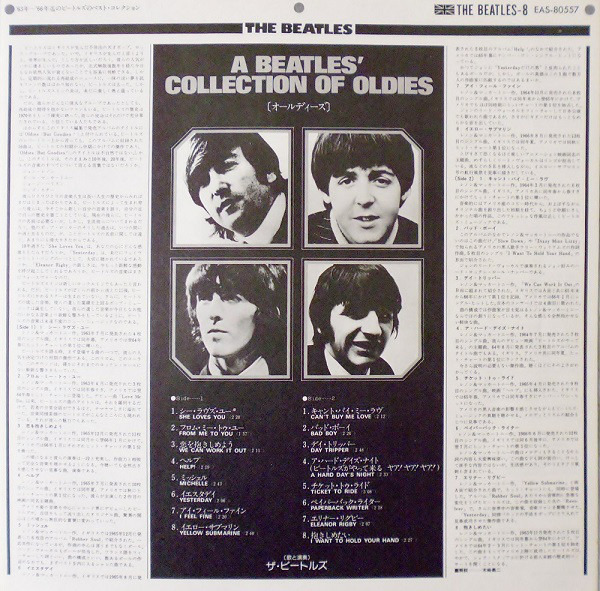 The Beatles a collection of beatles oldies (japan + obi)