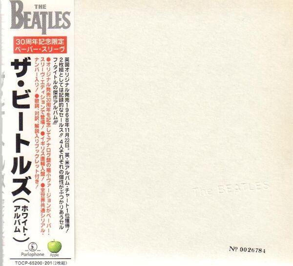 #<Artist:0x007fa6c67154c0> - The Beatles