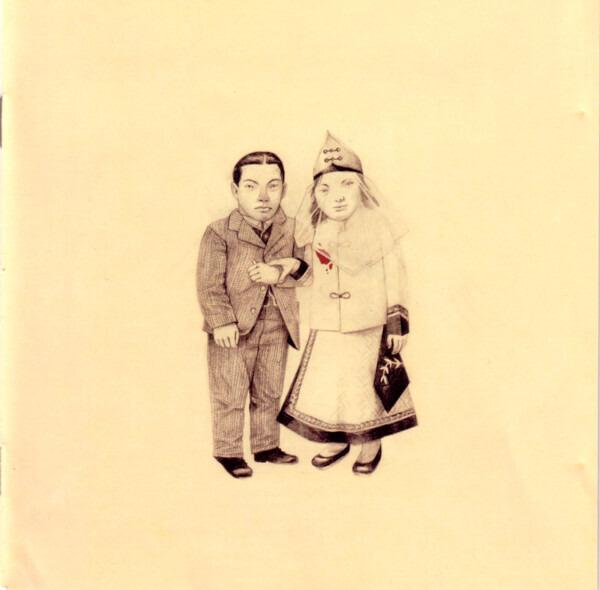 #<Artist:0x007f276986e5b0> - The Crane Wife