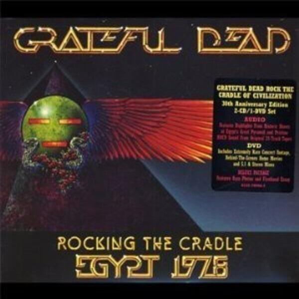 #<Artist:0x007f63f61350e0> - Rocking The Cradle: Egypt 1978