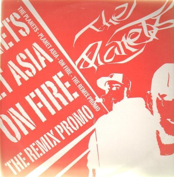 #<Artist:0x007f3392589798> - On Fire The Remix Promo