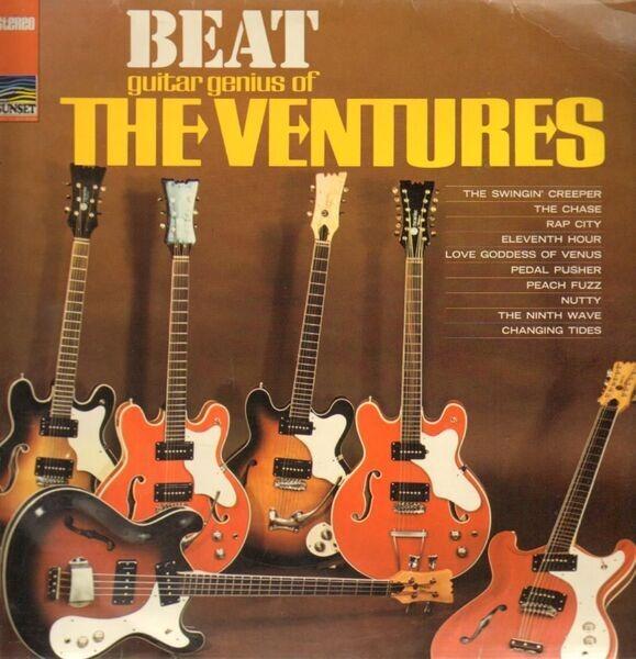 Beat Guitar Genius