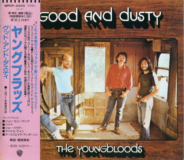 The Youngbloods Good And Dusty