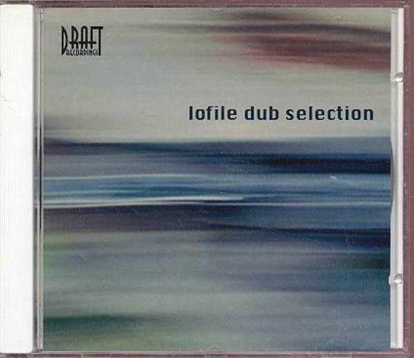 VARIOUS ARTISTS - Lofile Dub Selection - CD