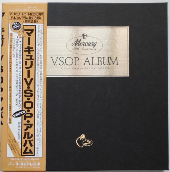 Cannonball Adderly / Quincy Jones / Dizzy Gillespi Mercury 40th Anniversary V.S.O.P. Album (+BOOKLET)