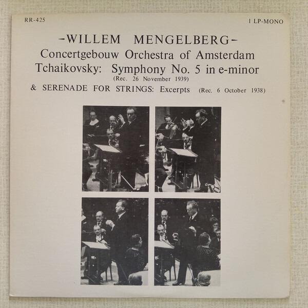 #<Artist:0x00007fd8efe7e850> - Symphony No. 5 In E-Minor • Serenade For Strings: Excerpts