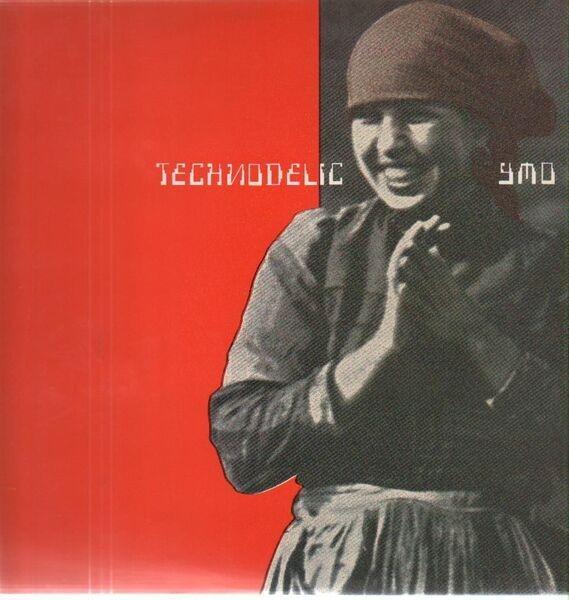 YMO - Technodelic (BOOKLET) - 33T