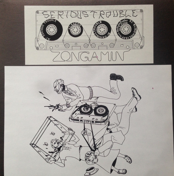 ZONGAMIN - Serious Trouble - Maxi x 1