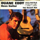 Duane Eddy & the Rebelettes